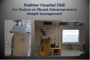 sekhar hospital CME